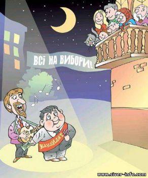 Як агітують в районних центрах Чернігівської області. Результати спостереження