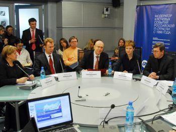Круглий стіл: «208 виборчий округ: що кандидати пропонують виборцям»