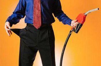 Блог автомобилиста: бензин, дизель или газ – что выгоднее?