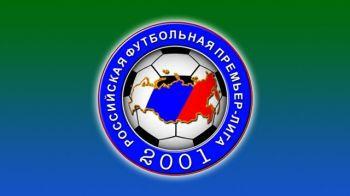 Чемпионат России в FIFA 13 пройдет по системе «осень-весна»