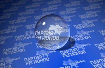 Чернігівські регіонали заборонили відеозапис засідань ОВК