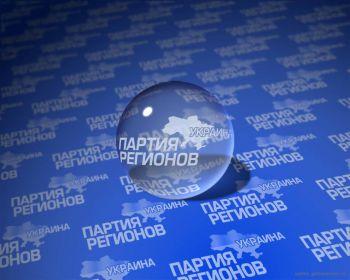 Окружні комісії на Чернігівщині під повним контролем Партії регіонів