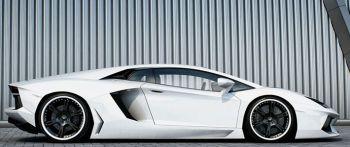 Немцы добавили несколько штрихов Lamborghini Aventador