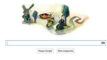 Google привітала Григорія Сковороду з днем народження