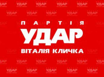 Шановні жителі Чернігова та області!