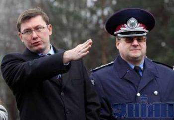 Луценко в 2009 году собирался разгонять демонстрантов слезоточивым газом