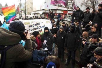 Представителей секс-меньшинств избили мирные Евромайдауны