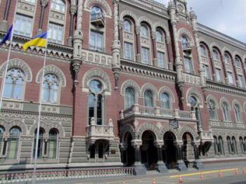 Уже в январе Украина должна выплатить МВФ часть долга