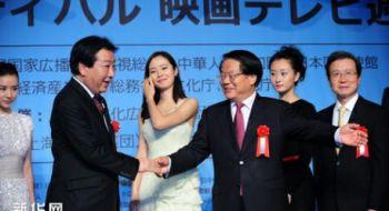 Министр культуры Китая поделился подробностями о возвращении консолей в страну