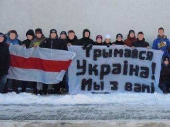 Активисты Евромайдана пикетировать посольство Беларуси в поддержку ультрас БАТЭ