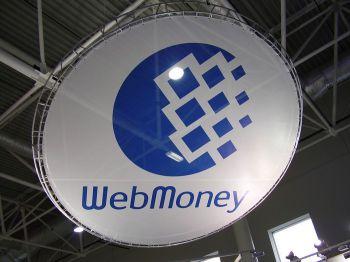 ����� ����������� ������������� WebMoney ��������������
