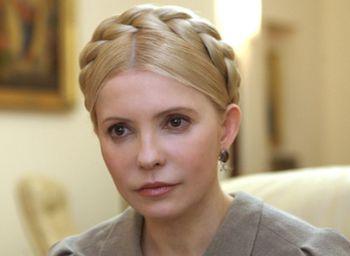 Сегодня Юлия Тимошенко выйдет в прямой эфир
