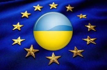 21 марта Украина подписала ассоциацию с ЕС