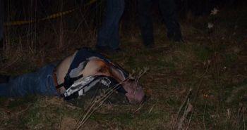 Убит Александра Музычко  координатора общественного движения Правый сектор