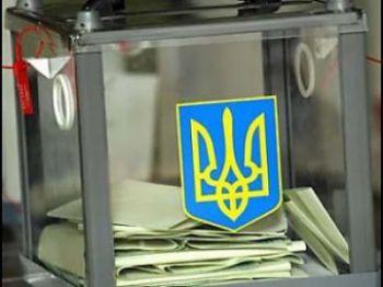 Список кандидатов в президенты Украины 2014
