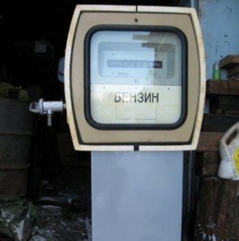 Стоимость топлива на АЗС Украины 5 мая