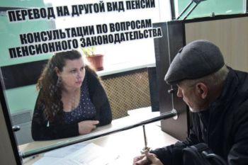 Украина по прежнему хочет поддерживать крымских пенсионеров