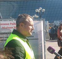 Фоторепортаж з Майдану