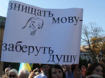 На Донеччині проводять Тиждень української мови