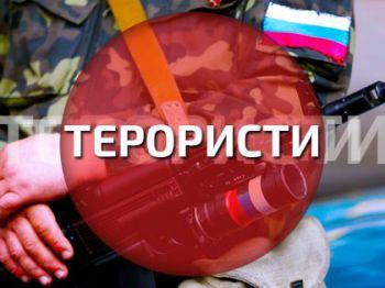 """Російські війська зачистили банду """"Біса"""", чоловіки тікають з """"ЛНР"""", — """"ІС"""""""