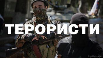 Терористи обстріляли ряд населених пунктів