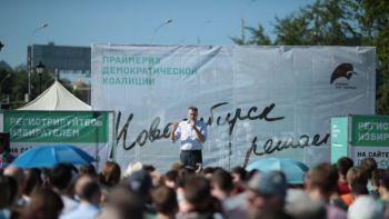 Навального забросали яйцами