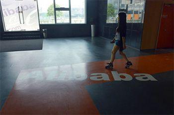 Alibaba ����� ����� ����������� Netflix