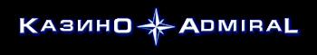 Новый игровой онлайн клуб Адмирал